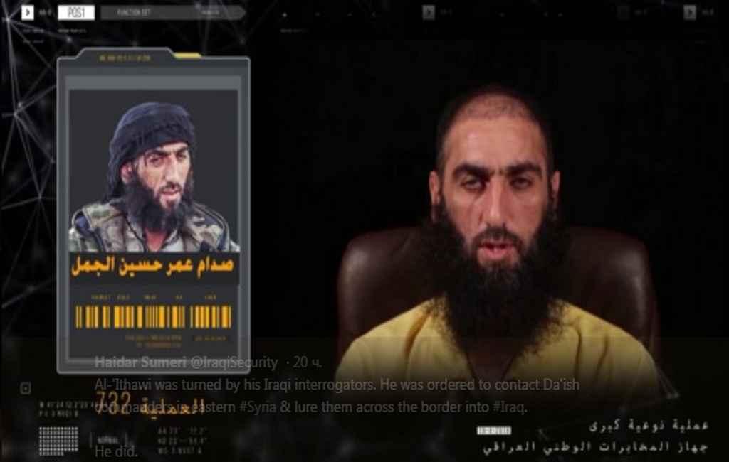 ВИраке задержали пятерых управляющих ИГ