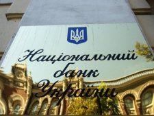 Картошку вместо евробудущего нарисовал Нацбанк Украины на монете