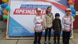 Выборы в Крыму получают «ползучую легализацию» — ВР