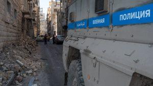 Сводка событий в Сирии и на Ближнем Востоке за 16 мая 2018 года