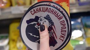Законопроект о контрсанкциях одобрен Госдумой во втором чтении