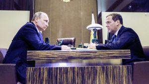 Путин утвердил новый состав правительства РФ