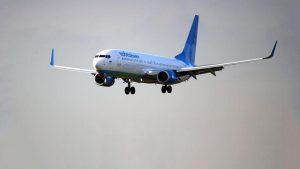 Самолёт компании «Победа» совершил аварийную посадку во Внуково