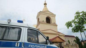 Исламское государство* взяло на себя ответственность за теракт в Грозном