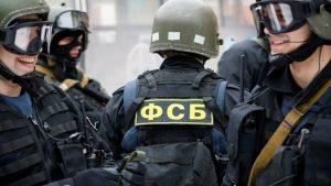 ФСБ выявила в Крыму экстремистскую группу
