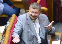 Нардеп Украины призвал взорвать Крымский мост