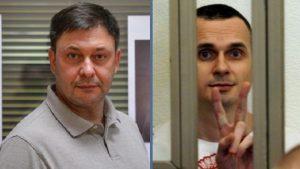 В Кремле дали комментарий о возможном обмене Вышинского на Сенцова