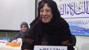 Сауды освобождают женщин-активистов