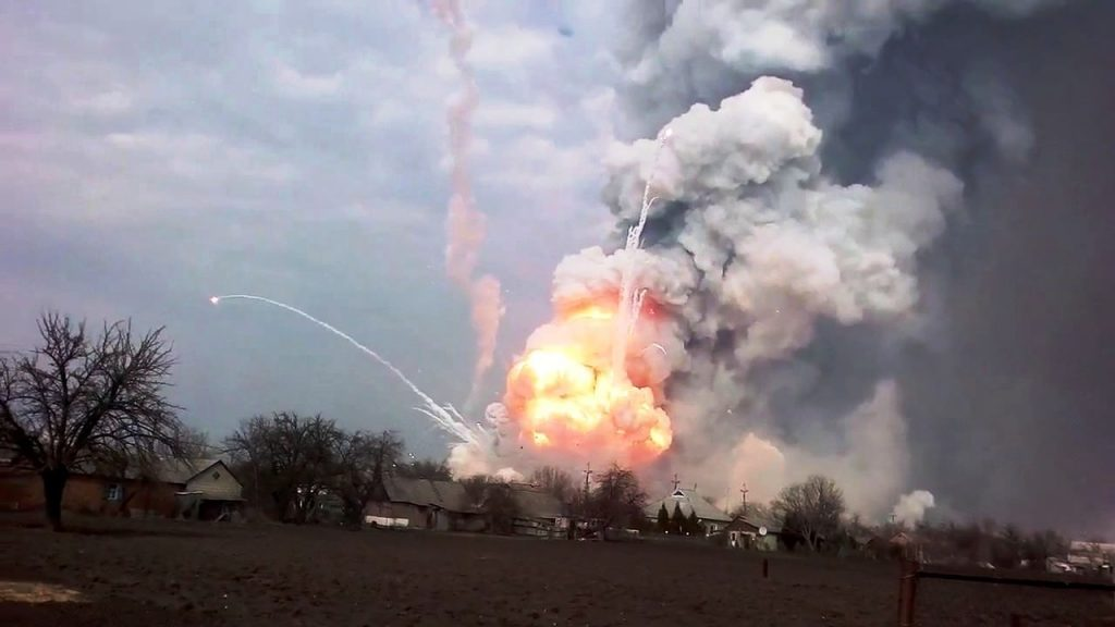 Украинские силовики опубликовали видео удара по позициям ДНР