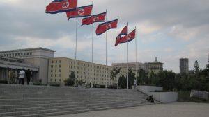 Представители КНДР и США проводят переговоры в Пханмунджоме