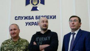 В ОБСЕ не оценили историю с «воскрешением» журналиста Бабченко