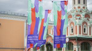 Книги Марата Мусина на Красной площади в Москве