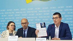 В ОБСЕ возмущены списком «предателей», составленным генпрокуратурой Украины
