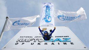 Бартер долгов: «Газпром» может ничего не платить Киеву