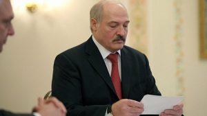 Санкции США против руководства Беларуси продлены на год