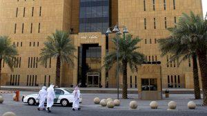 Саудовская Аравия приговорила к смерти 4 участников про-иранской ячейки
