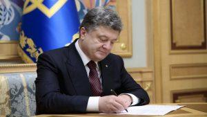 Порошенко подписал закон об учреждении Высшего антикоррупционного суда