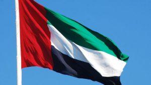 Катар подал в суд на ОАЭ