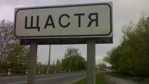 В ЛНР собщили о переодетых украинских военных у линии соприкосновения