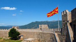 Президент Македонии выступил против переменования республики