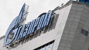 «Газпром» добился отмены основания для ареста своих зарубежных активов