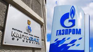«Нафтогаз» разочарован решением суда Швеции по «Газпрому»