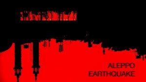 фильм Алеппо. Землетрясение