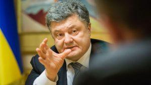 Украина создает в ЕС группу противодействия «Северному потоку — 2»