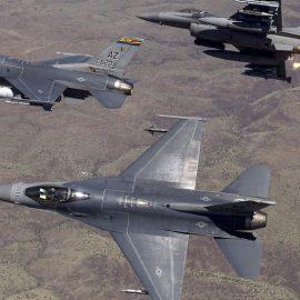 СМИ: коалиция США нанесла авиаудары по позициям САА
