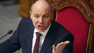 Парубий предложил создать центр по противодействию «российским угрозам»