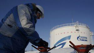 Без скидок: «Газпром» в споре с польской PGNiG поддержан судом Стокгольма