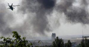 ВВС Украины целенаправленно бомбили мирный город — зенитчик ВС ДНР из Славянска