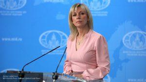 Захарова: позиция России по Косово не пересматривается