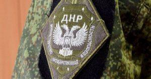 Готовность №1 объявлена всем спецслужбам ДНР