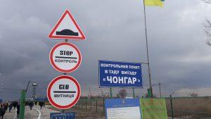 Пусть жалуются: На границе с Крымом Украина устроила «уголок жалоб»