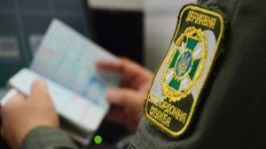 В Ужгороде подожгли машину офицера пограничной службы