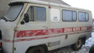 В Одесской области депутаты забрали деньги, предназначаемые для «скорой помощи»