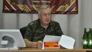 Экс-замглавком внутренних войск МВД получил 6 лет тюрьмы