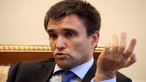 МИД Украины: российская идея референдума — репетиция развала Украины