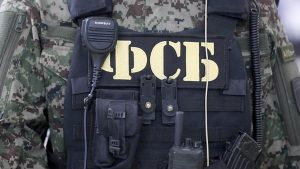 ФСБ ликвидировала канал поставок оружия из Евросоюза