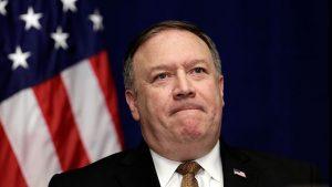 Госдепартамент США обнародовал «Крымскую декларацию»