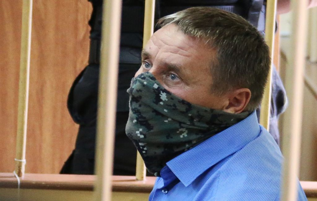 ВСпризнал легитимным вердикт бывшему полковнику СКР Максименко