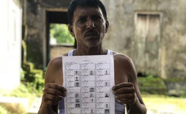 Индия может депортировать вБангладеш около четырех млн человек