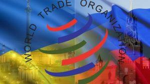 Украина проиграла России «дело вагонов» в ВТО