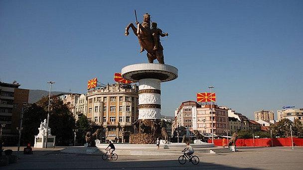 Название страны Македония сменят нареферендуме 30сентября