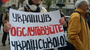 Суд Николаева лишил русский язык регионального статуса