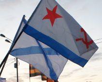 Крен декоммунизации: В Каховке корабль поднял флаг ВМС СССР