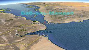 Израиль пообещал не допустить блокирования Баб-эль-Мандебского пролива