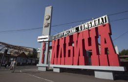 ММК Ильича и «Проминвестбанк» переведут в госсобственность ДНР через арбитраж
