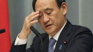 Япония выразила России протест